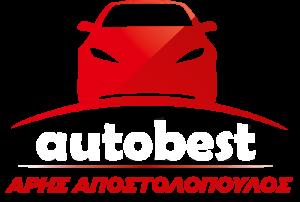 logo-autobest-apostolopoylos-whiteletters